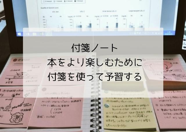 f:id:kazokunoegao:20210505220556j:image