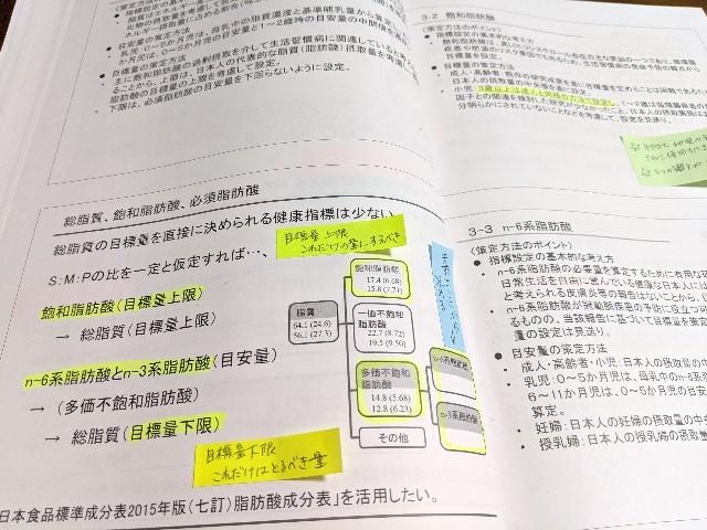 f:id:kazokunoegao:20210505221714j:image
