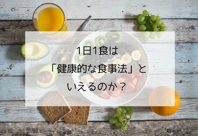 f:id:kazokunoegao:20210508082826j:image
