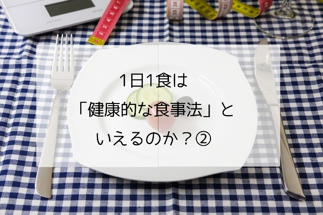 f:id:kazokunoegao:20210704130811j:image