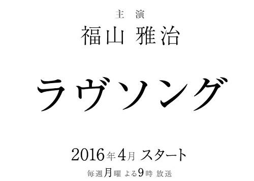 f:id:kazokutukuruzo:20160225225915j:plain