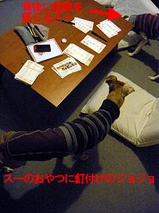 f:id:kazoo2008:20081231134444j:image
