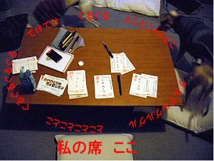 f:id:kazoo2008:20081231134446j:image