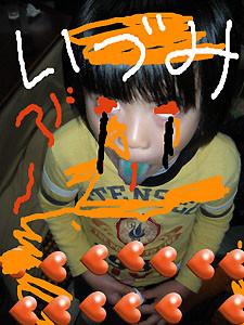 f:id:kazoo2008:20090115220806j:image