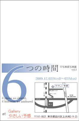 f:id:kazoo_oo:20091116001229j:image