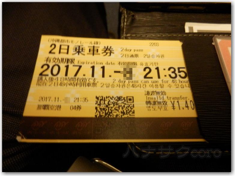 f:id:kazooman:20171126183935j:plain