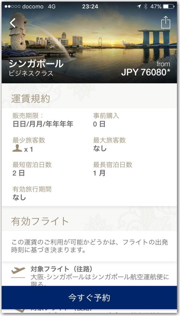 f:id:kazooman:20180222174619j:plain