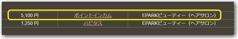 f:id:kazooman:20180515192154j:plain