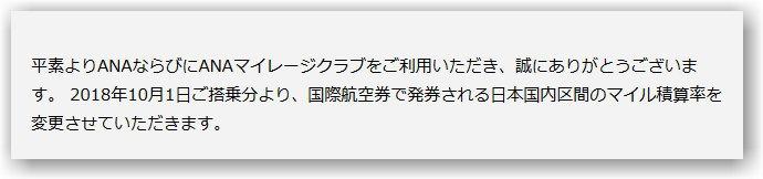 f:id:kazooman:20180927212935j:plain