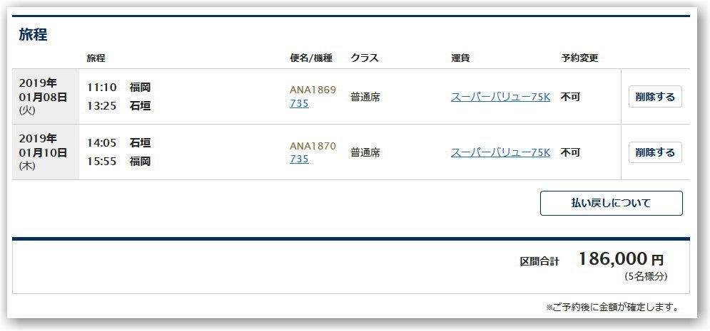 f:id:kazooman:20181013195207j:plain