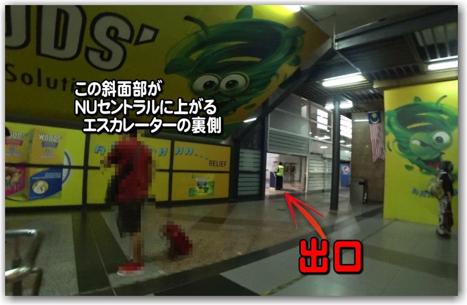 f:id:kazooman:20181019165239j:plain
