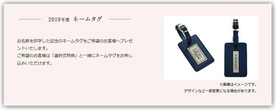 f:id:kazooman:20181211165151j:plain