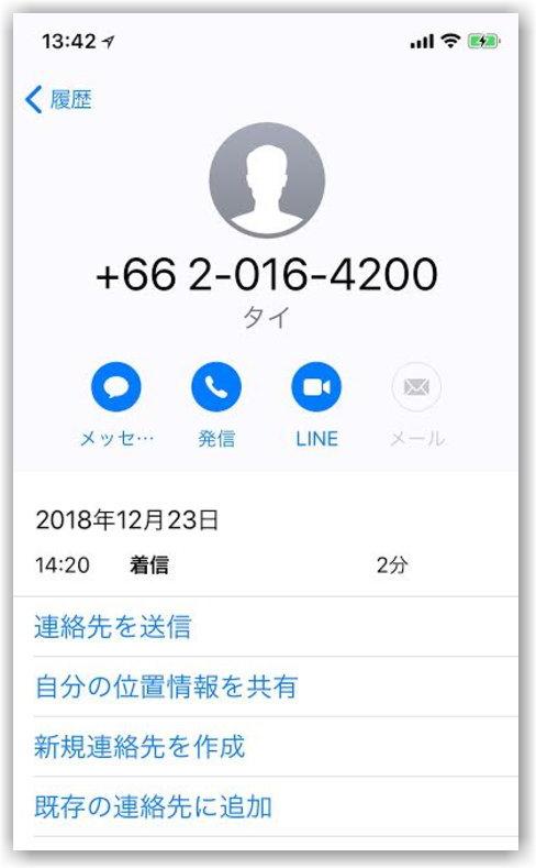 f:id:kazooman:20181229134721j:plain