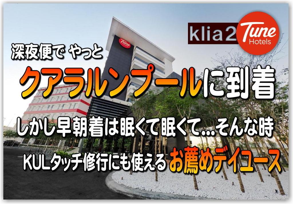 f:id:kazooman:20190224200015j:plain