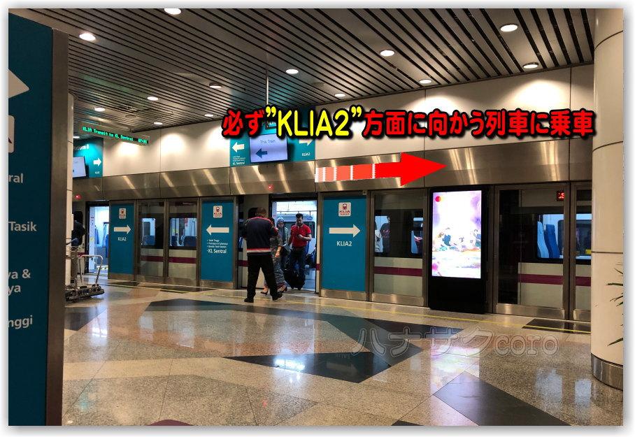 f:id:kazooman:20190224200248j:plain