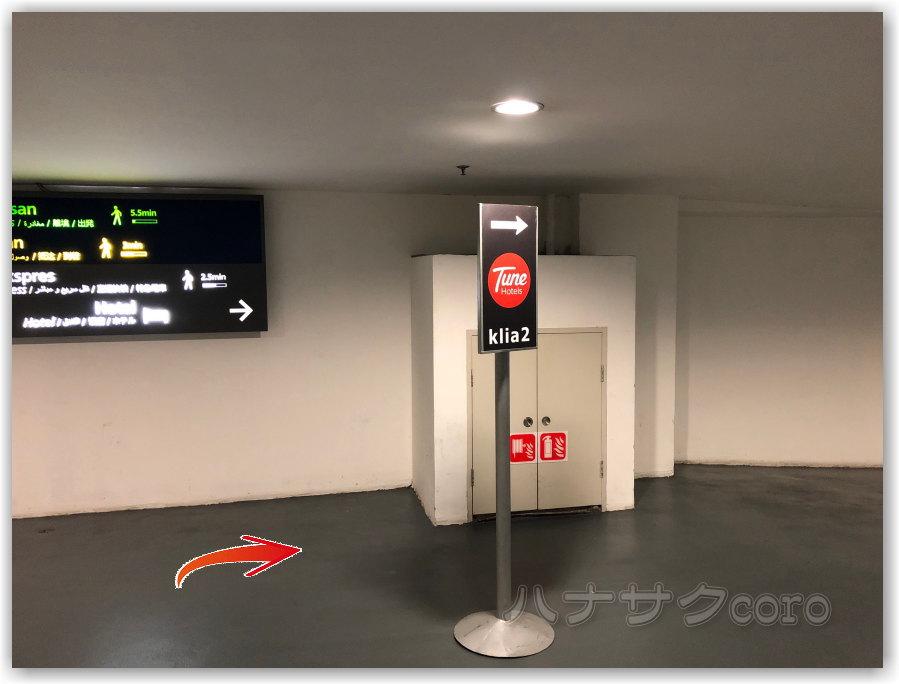 f:id:kazooman:20190224200753j:plain