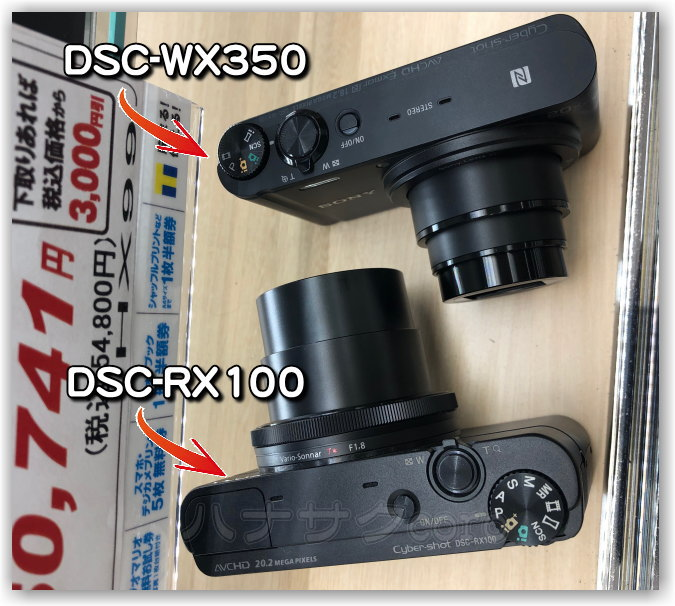 f:id:kazooman:20190324180528j:plain