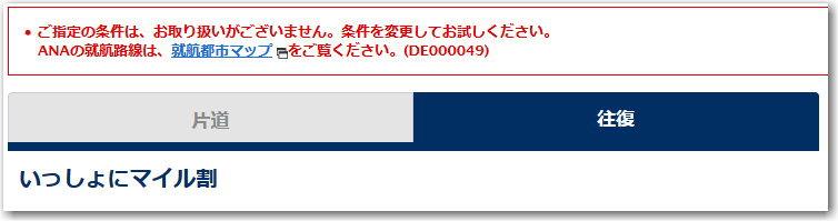 f:id:kazooman:20190720214358j:plain