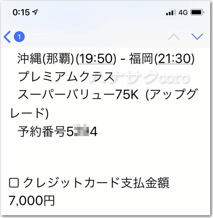f:id:kazooman:20191124202712j:plain