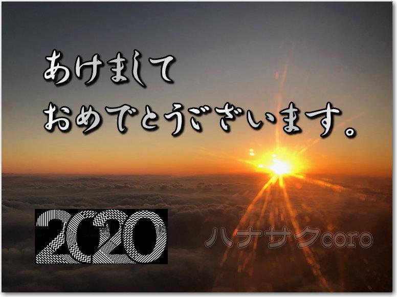 f:id:kazooman:20200107172656j:plain