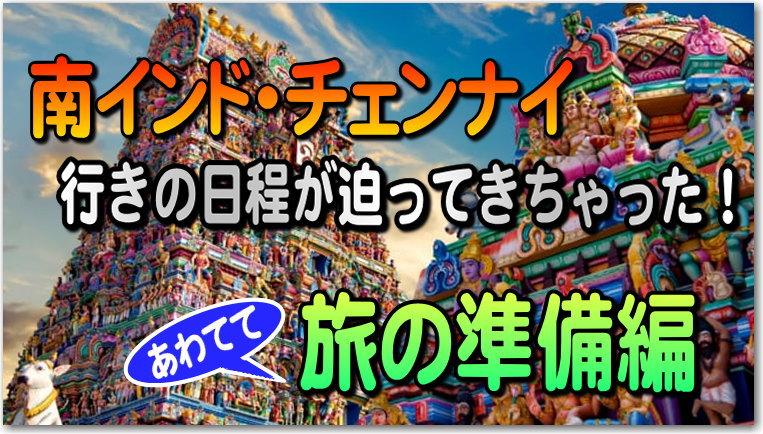 f:id:kazooman:20200115160700j:plain