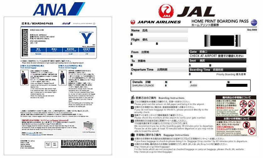 f:id:kazooman:20200209185625j:plain