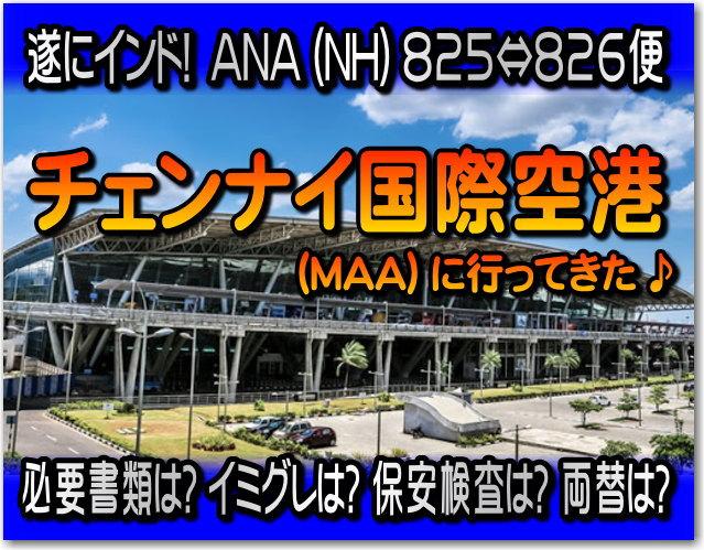 f:id:kazooman:20200221154512j:plain