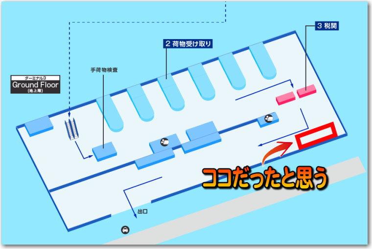 f:id:kazooman:20200221170543j:plain