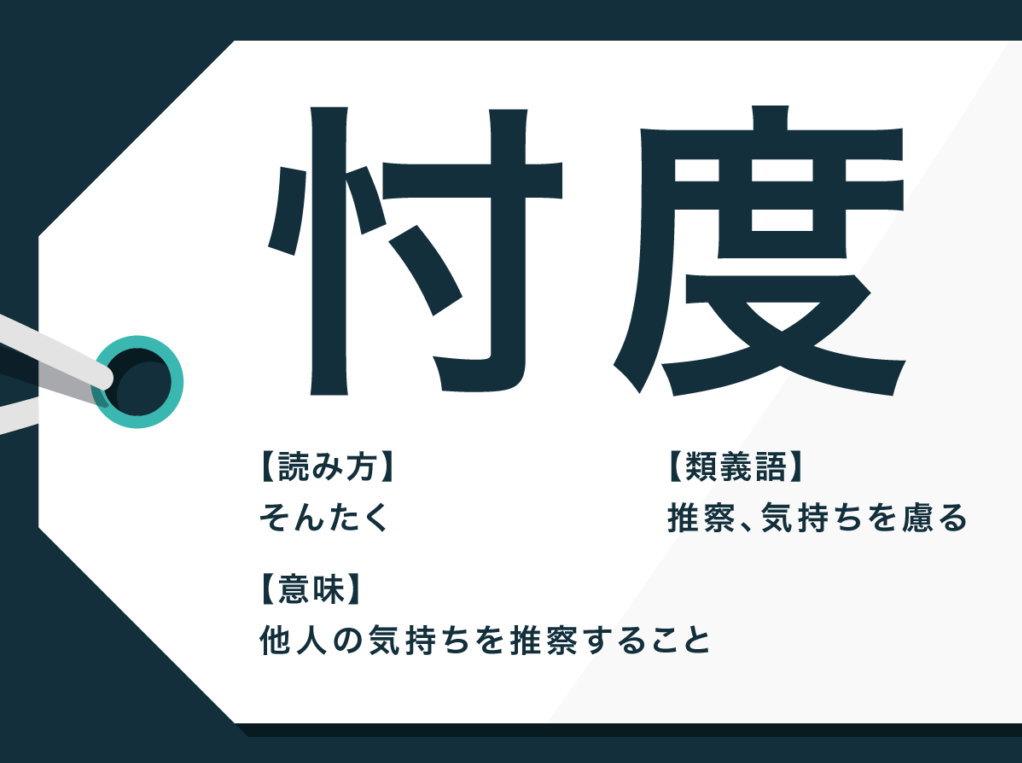 f:id:kazooman:20200306191859j:plain