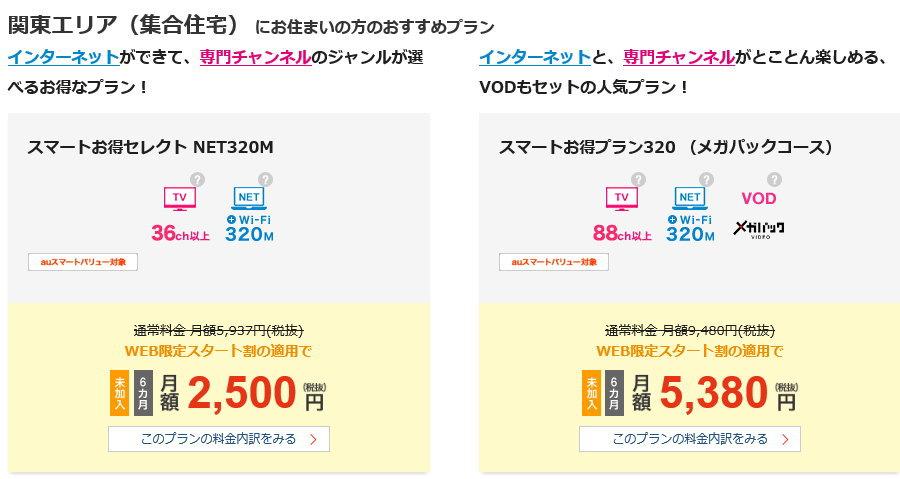 f:id:kazooman:20200415200718j:plain