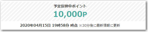 f:id:kazooman:20200415200810j:plain