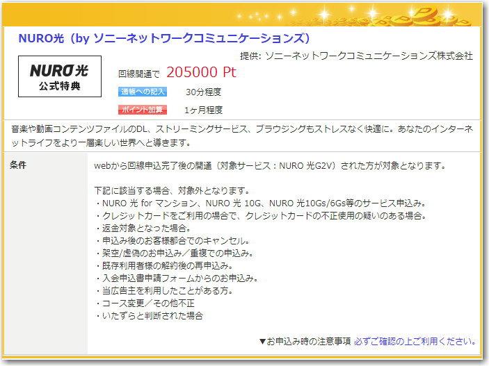 f:id:kazooman:20200429182855j:plain