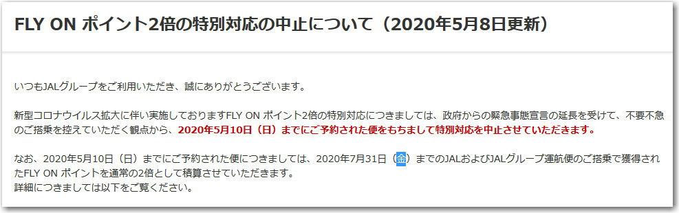 f:id:kazooman:20200531165039j:plain