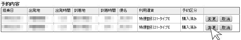 f:id:kazooman:20200531181730j:plain