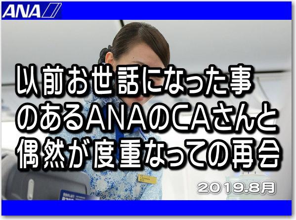 f:id:kazooman:20200607171506j:plain