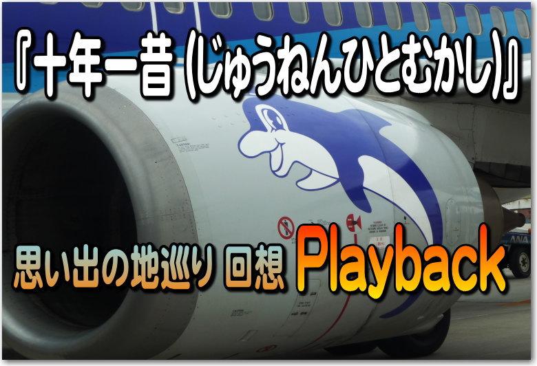 f:id:kazooman:20200622121642j:plain