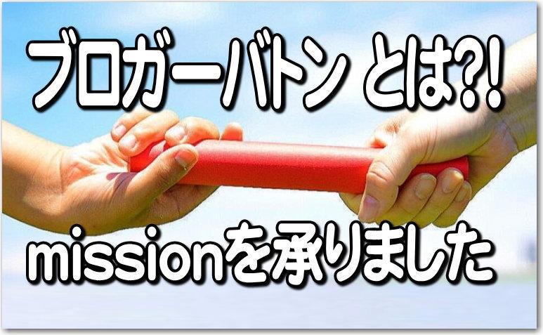 f:id:kazooman:20200703142950j:plain