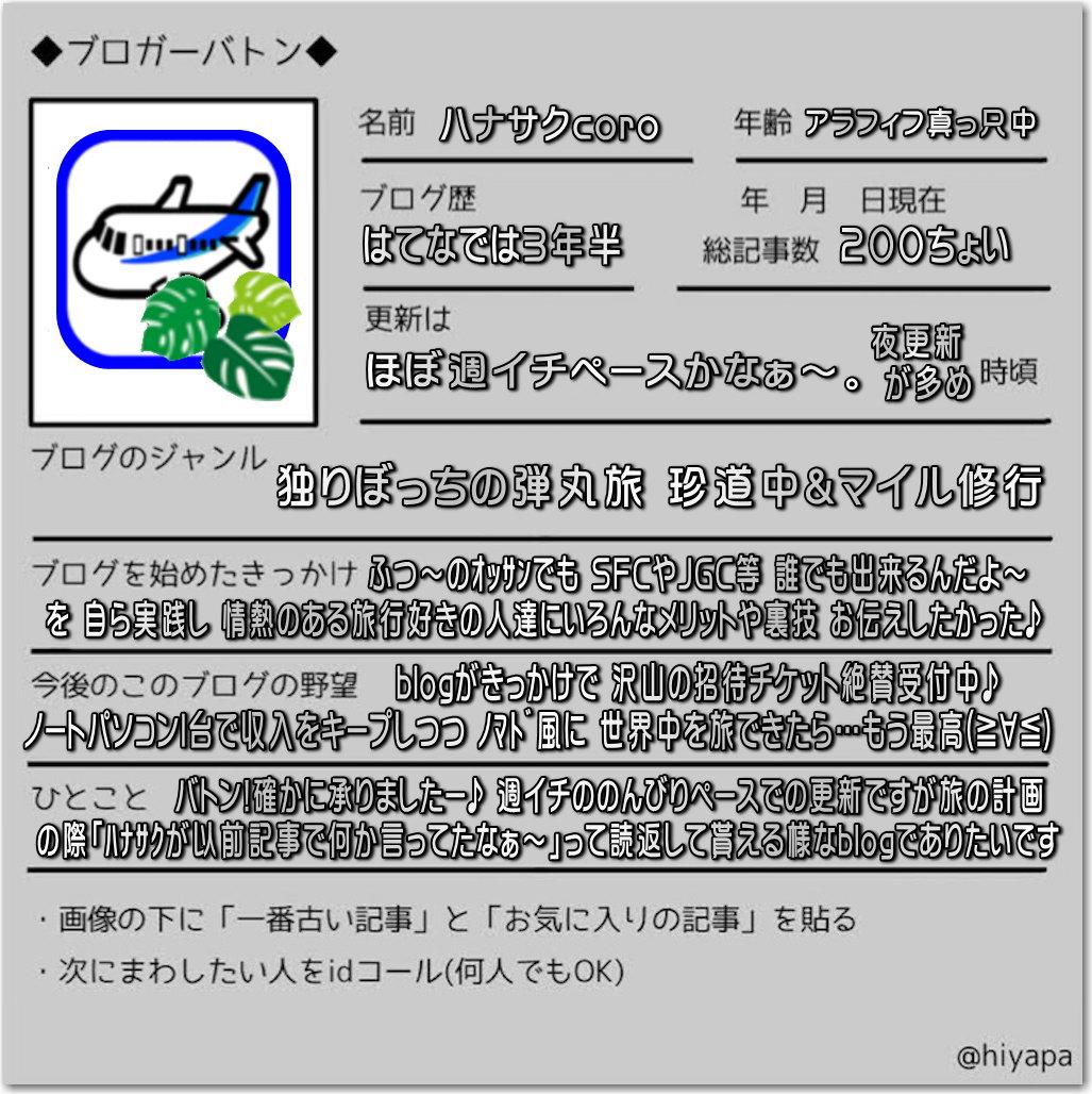 f:id:kazooman:20200703143015j:plain