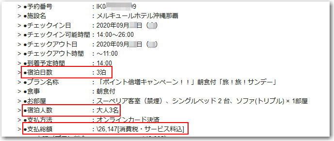 f:id:kazooman:20200724184207j:plain