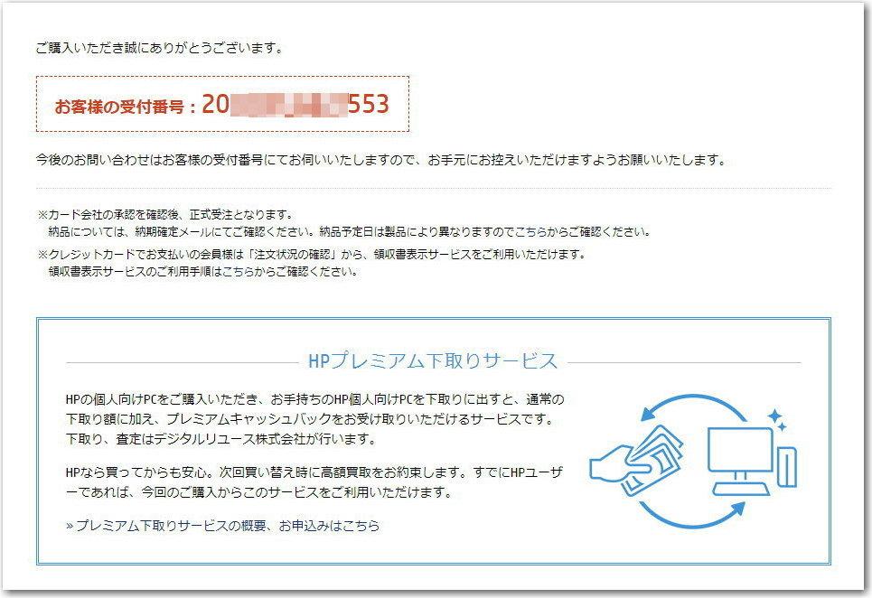 f:id:kazooman:20200828182429j:plain