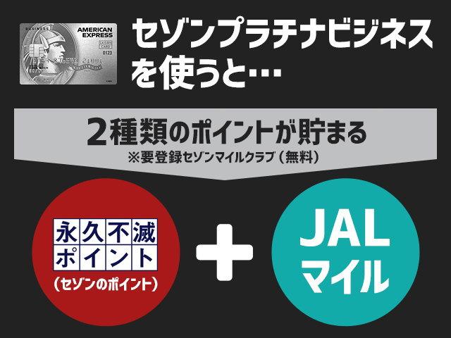 f:id:kazooman:20200829132850j:plain