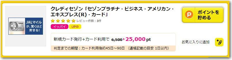 f:id:kazooman:20200829141052j:plain