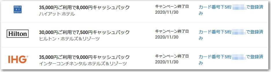 f:id:kazooman:20200908154448j:plain