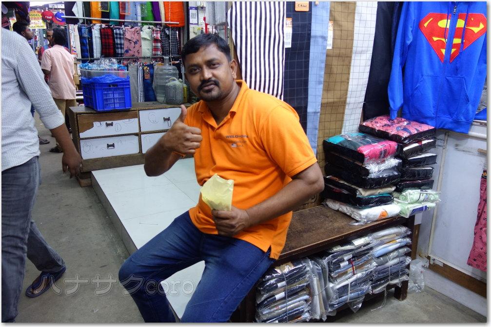 f:id:kazooman:20200911183956j:plain
