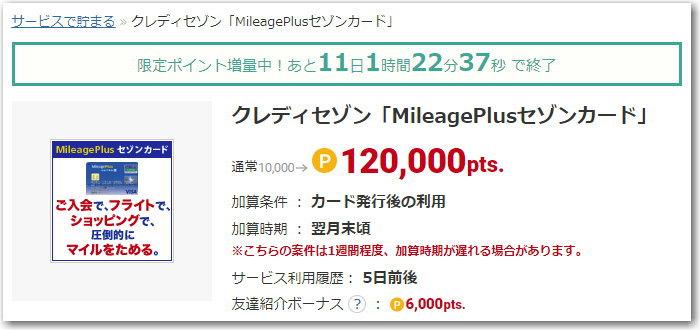 f:id:kazooman:20200919224006j:plain