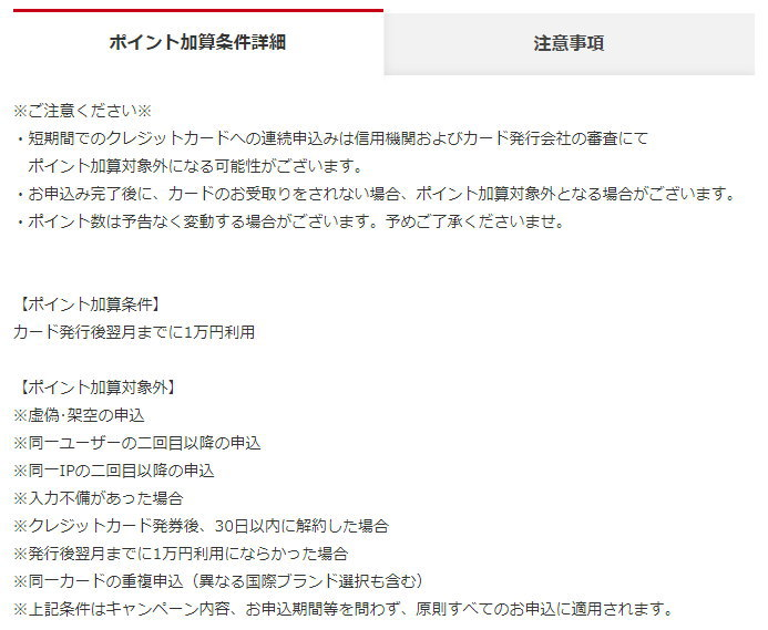 f:id:kazooman:20200919225517j:plain