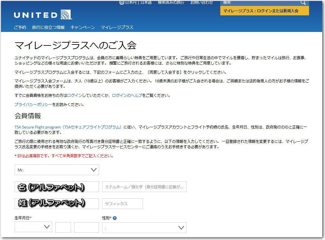 f:id:kazooman:20200920105752j:plain