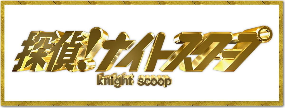 f:id:kazooman:20200923215223j:plain