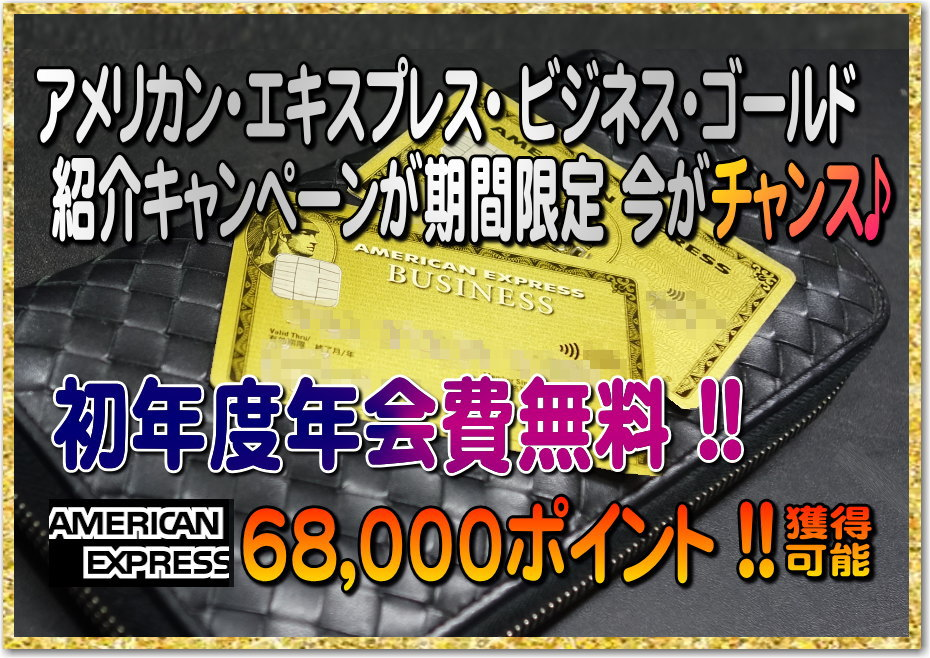 f:id:kazooman:20201004162804j:plain