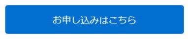 f:id:kazooman:20201004181823j:plain